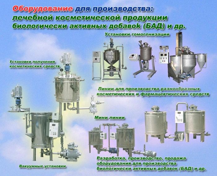 Вибрационное оборудование в Арзамас грохот инерционный в Трёхгорный